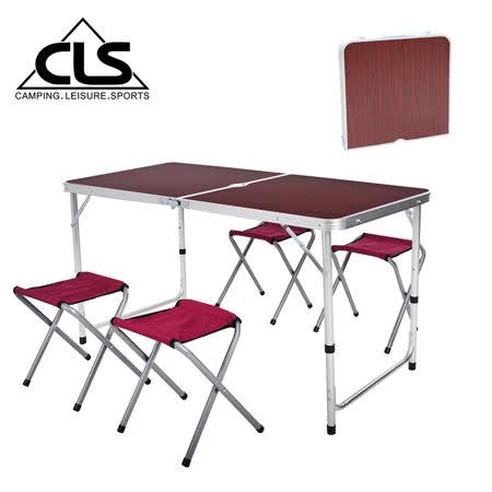韓國CLS鋁合金 折疊一桌四椅組
