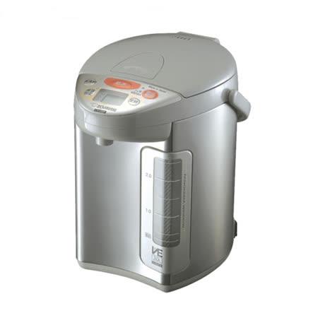 象印 3L VE真空保溫熱水瓶CV-DSF30