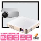 DR.MANGO 芒果科技 家用商用DLP無線投影微型投影機+微型投影機+100吋布幕