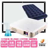 DR.MANGO 芒果科技 家用商用DLP無線投影微型投影機+100吋布幕+充氣床+酒精噴霧