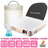DR.MANGO 芒果科技 家用商用DLP無線投影微型投影機+100吋布幕+手機充電版+音響+酒精噴霧機