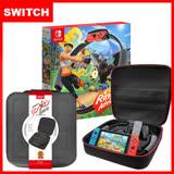 【現貨供應】任天堂 Switch 健身環大冒險同捆組+健身環專用豪華全配件立架收納包+玻璃貼+果凍套類比套組