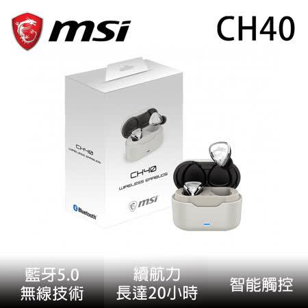 MSI微星 CH40  無線電競藍牙耳機