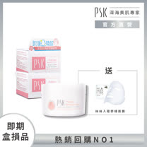 PSK深海美肌專家  深層潔淨卸妝膏80g 2入組(下單即贈蠶絲面膜乙片)
