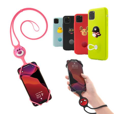 (2入)BONE人氣組合 頸掛手機綁 /配件任選