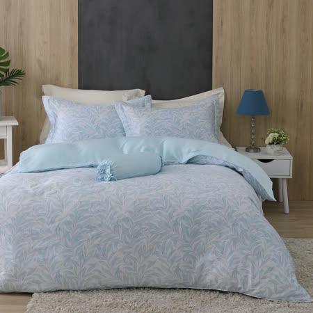 Cozy inn 湖綠蔓草 100%萊賽爾天絲兩用被套床包組