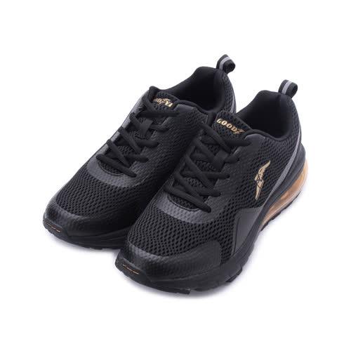 GOODYEAR 狂獵 氣墊運動鞋 黑 GAMR93630 男鞋