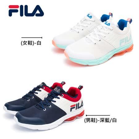 J905U 男女輕量休閒鞋