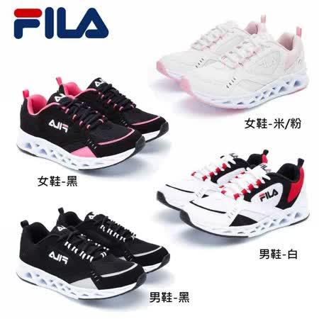FILA 男女運動鞋 CITY JOGGER
