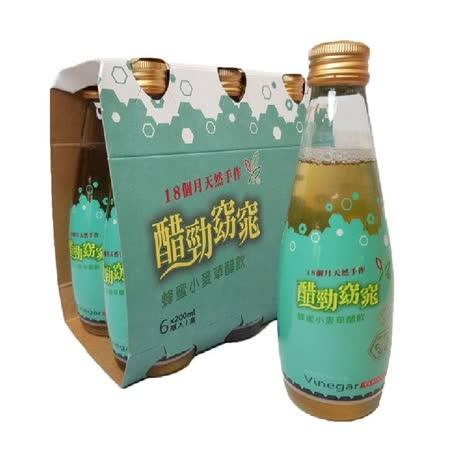 【醋王極品】 蜂蜜小麥草醋飲12入