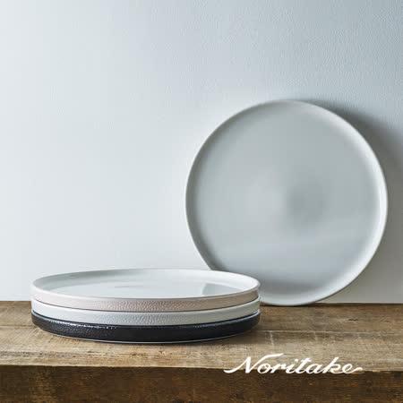 日本Noritake彩石系列 主餐盤25cm(礦石褐)