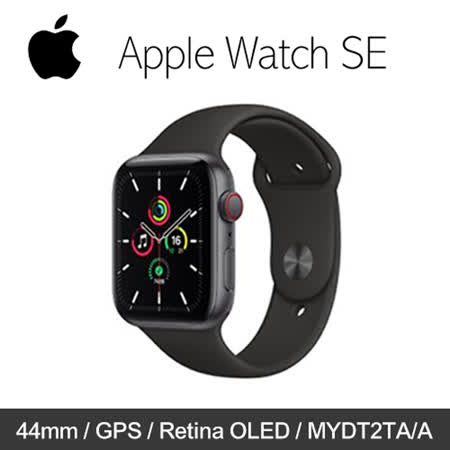 Apple Watch SEGPS 44mm