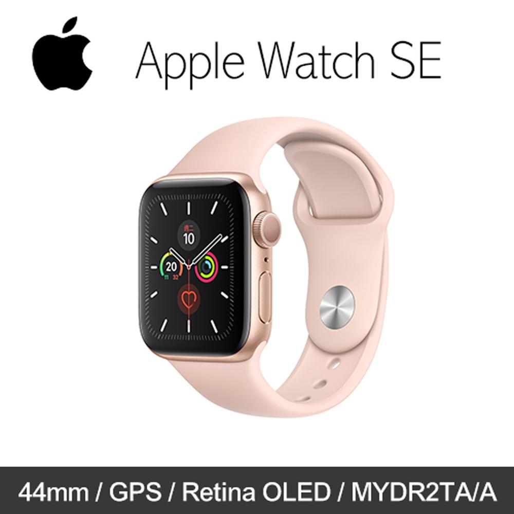 Apple Watch SE GPS 44mm 金色鋁金屬+粉色錶帶 (MYDR2TA/A)