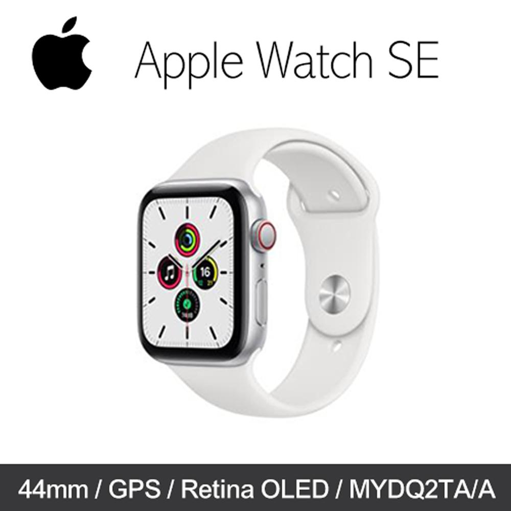 Apple Watch SE GPS 44mm 銀色鋁金屬+白色錶帶 (MYDQ2TA/A)