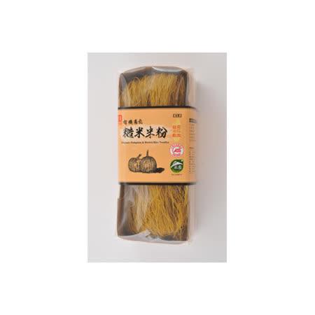 買一送一【源順】 有機南瓜糙米米粉 200G