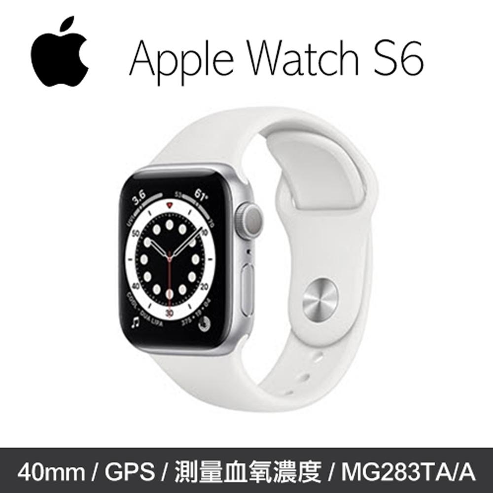 Apple Watch S6 GPS 40mm 銀色鋁金屬+白色錶帶 (MG283TA/A)