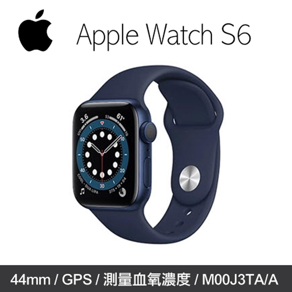Apple Watch S6 GPS 44mm 藍色鋁金屬+藍色錶帶 (M00J3TA/A)