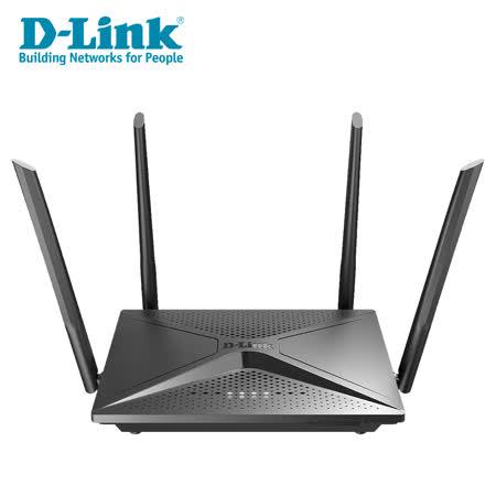D-Link DIR-2150  MU-MIMO 無線路由器