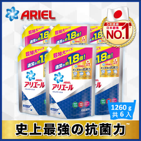 ARIEL超濃縮洗衣精1260g*6包