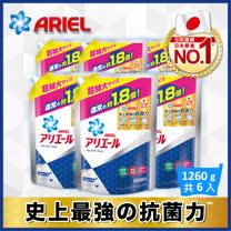 Ariel<br/>超濃縮洗衣精6包