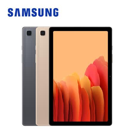 三星 Galaxy Tab A7 64G Wifi版