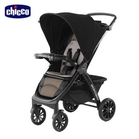chicco-Bravo 極致完美手推車特仕版