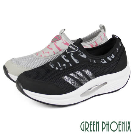GREEN PHOENIX 套入式厚底休閒鞋