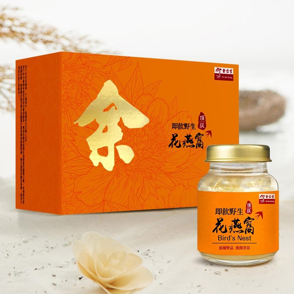 余仁生頂級即飲野生花燕窩(2盒組)_美鳳有約推薦