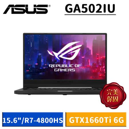 ASUS電競/R7八核心 512G/GTX1660Ti獨顯