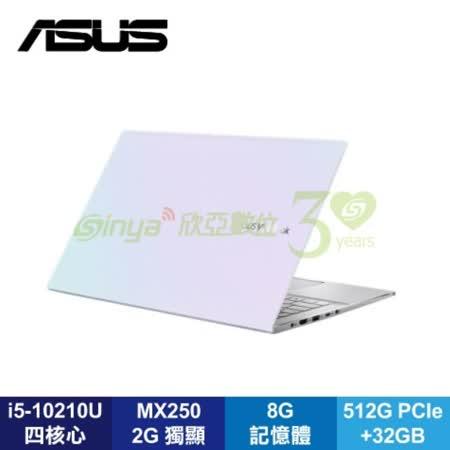 華碩 VivoBooki5/512G/MX250獨顯