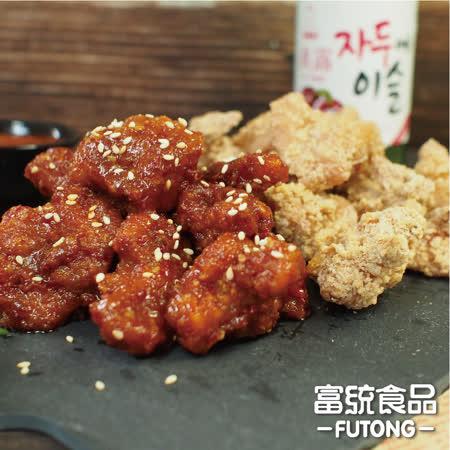 富統食品 韓式炸雞400gx2/盒