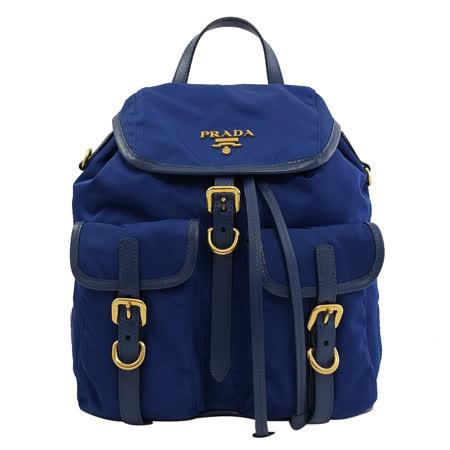 PRADA 1BZ677 浮雕LOGO尼龍帆布束口後背包.藍