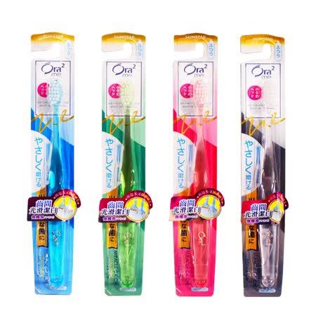 買一送一【ORA2】ME 微觸感牙刷-中性毛