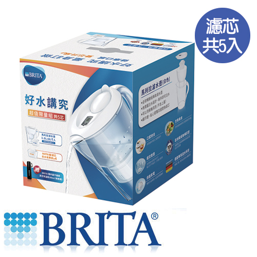 BRITA 好水講究超值限量組(5芯)