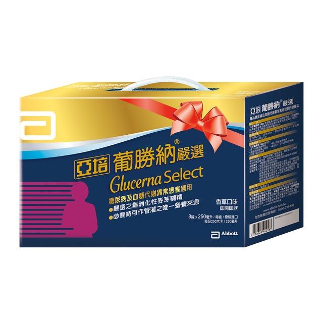 亞培 葡勝納Select嚴選即飲配方-香草口味 8入禮盒(250ml x8入)