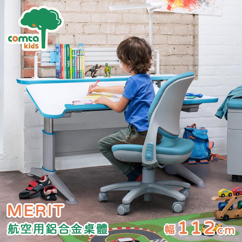 【comta kids】MERIT擇優創意兒童成長學習桌‧幅112cm(藍)