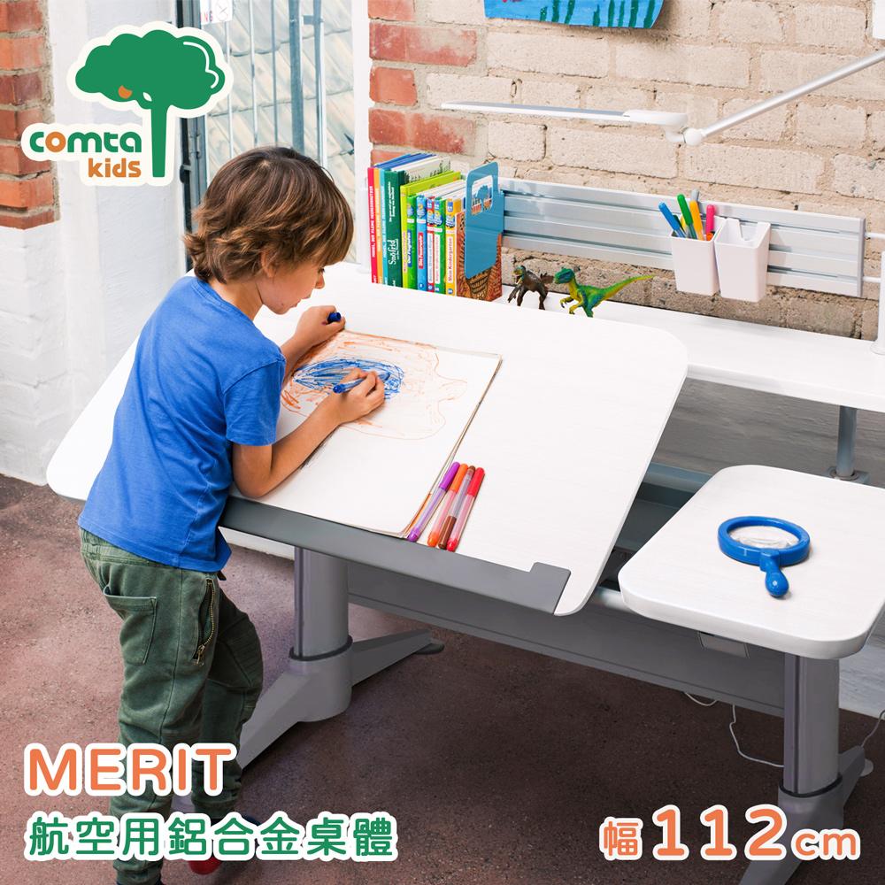 【comta kids】MERIT擇優創意兒童成長學習桌‧幅112cm(灰)