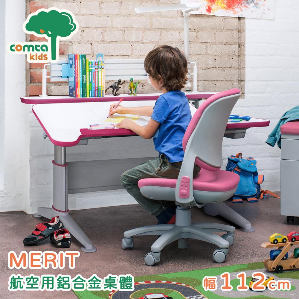 【comta kids】MERIT擇優創意兒童成長學習桌‧幅112cm(粉紅)