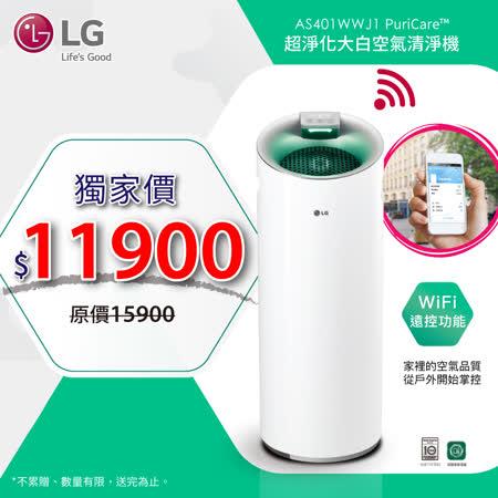 LG樂金 PuriCare™ 超淨化大白空氣清淨機