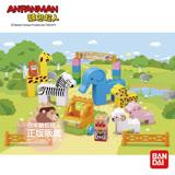 ANPANMAN 麵包超人-麵包超人與可愛動物手提積木樂趣盒(1.5Y+)