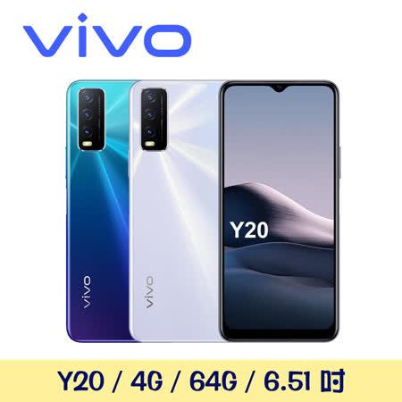 vivo Y20 4G/64G