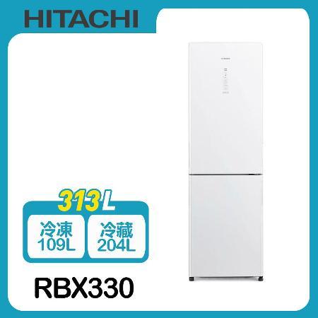 HITACHI日立 313L 變頻兩門冰箱RBX330