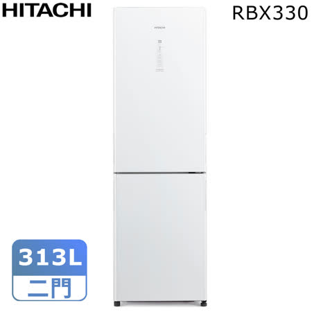 HITACHI日立313公升 變頻兩門冰箱RBX330