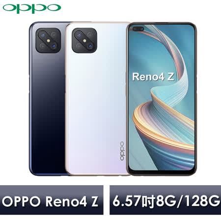 OPPO Reno 4Z 8G/128G