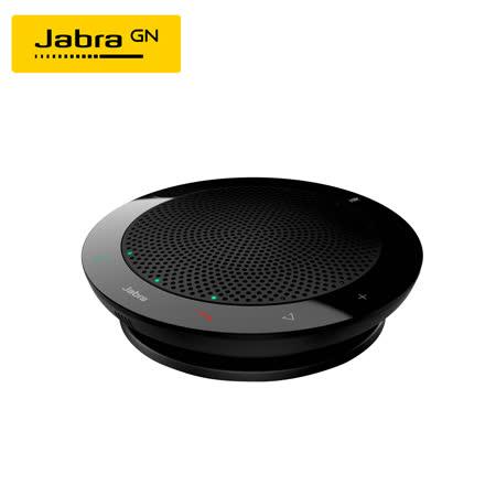 Jabra Speak 410 可攜式會議電話揚聲器