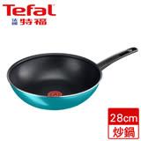 法國特福 星空藍不沾小炒鍋(28cm)