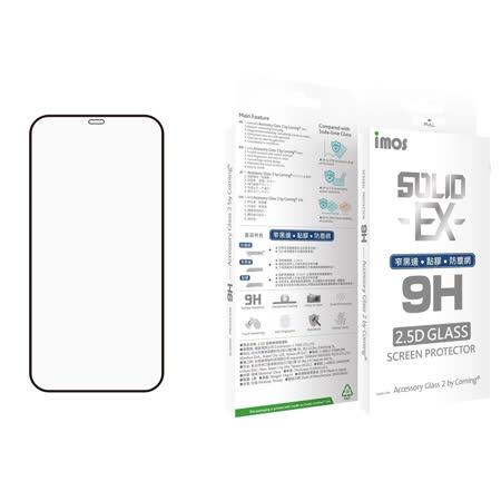 iMos iPhone12 6.1吋 2.5D窄防塵玻璃膜