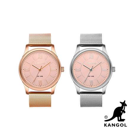 【七夕限定】KANGOL 浮雕/貝殼閃耀鋼鍊錶(任選2)