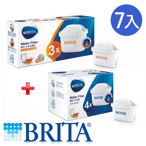 德國BRITA濾芯-全效4入+去水垢專家3入