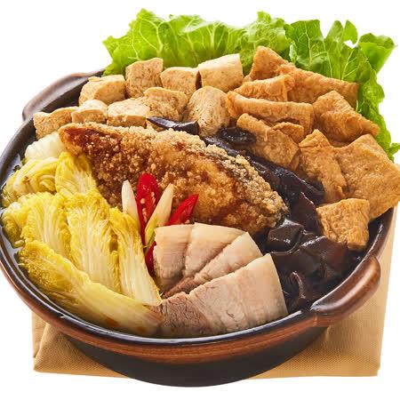 嘉義林聰明 沙鍋菜湯底+鰱魚肉